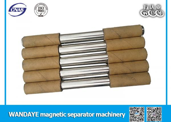 Quality Multiple Funtion Permanent Magnetic Separator Machine , Neodymium Magnets Customize for sale