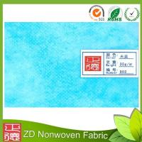 China Shrink-resistant PP Spunbond Nonwoven Fabric for Shopping Bag / Car Cover / Suit  Covers wholesale