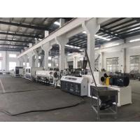 China Automatic Water Supply PVC Pipe Extrusion Machine wholesale