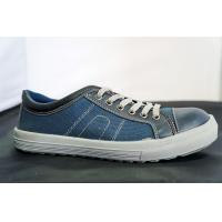 China Size38 Silver Durable Working Canvas Safety Shoes With Shoelace wholesale