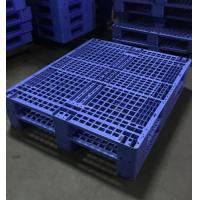 China Single Faced Recycled Storage Heavy Duty Plastic Pallet  For Warehouse wholesale