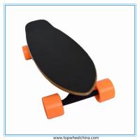 Buy cheap 4 wheels remote control boosted electric skateboard from wholesalers