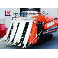 China Semi - Feed Vertical Threshing Mini Paddy Agricultural Equipment Combine Harvester Track Type wholesale