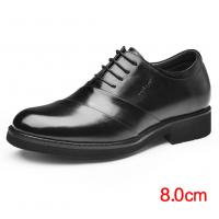 China Height increasing elevator dress shoes for men wedding party business wholesale