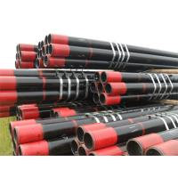 China API Standard Oilfield Tubing Pipe , Composite Drill Pipe Seamless Structure wholesale