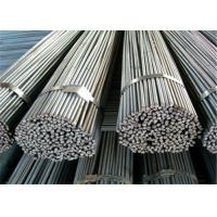 Quality Q345 Q235 Carbon Solid Round Bar 35mm - 120mm OD Hot Rolled Treatment for sale