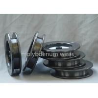 China Customized High Purity MoLa Molybdenum Wires For Lamp Filaments 0.01mm - 0.08mm wholesale