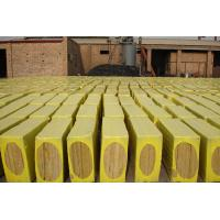 Low Thermal Conductivity Rockwool Insulation Board , Mineral Wool Slabs OEM