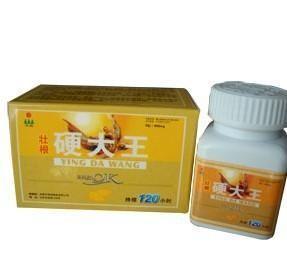 China Ying Da Wang Sex Pills Products wholesale
