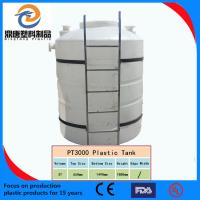 China PE rotomould round tank/Plastic water tank wholesale