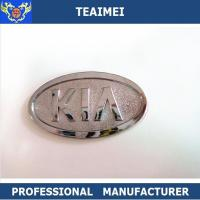 Quality 100% Waterproof Car Emblem Badge With ABS Customized Car Logo Sticker for sale