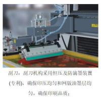 LC-4070J/60100J non-woven label sticker china automatic garment label silk screen printing machine for sale factory