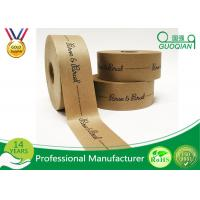 China Eco Friendly Recyclable Self Adhesive Kraft Paper 1 Inch / 2 Inch / 3 Inch wholesale