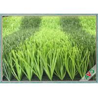 Buy cheap No Containing Heavy Metal Sports Artificial Turf Easy Maintenance UV Resistant from wholesalers