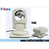 China 6000K HID Hunting Lights , 35 / 55W IP65 Remote Controlled Searchlight wholesale
