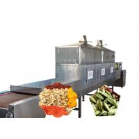 China SS Nutritional And Healthy Powder Microwave Dryer Machine With CE Certification wholesale