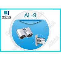 China Parallel Double Aluminum Tubing Joints Pipe Connector Sandblasting AL-9 Easy Assembly wholesale
