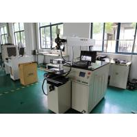 China Medical Apparatus and Instruments Laser Welding Systems Power 300W with 3 Axis Linkage on sale