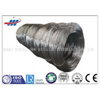 Buy cheap Uncoated Round Cold Drawn Steel Wire 0.65-4.0 Gauge For Non - Machinery Spring from wholesalers