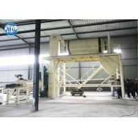 China Cement Sand Bucket Elevator Conveyor Stable Operation With Wire Belt Conveyor on sale