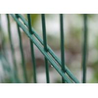 China ISO9001 868 Pvc Welded Mesh Fence Double Wire Fence 5mm Thickness wholesale