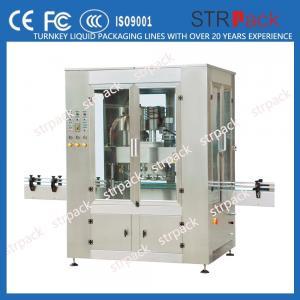 Buy cheap A máquina do parafuso do óleo decifra automaticamente o tampão de parafuso da tampa from wholesalers