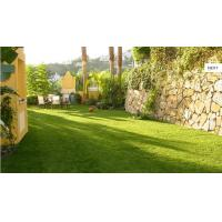 Buy cheap PE Artificial Fake Turf Grass Lawn for Home Garden Decoration from wholesalers
