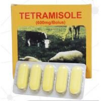 Buy cheap Pharmaceutical Veterinary Tablets Wormer Tetramisole HCL Bolus Tablet 300mg from wholesalers