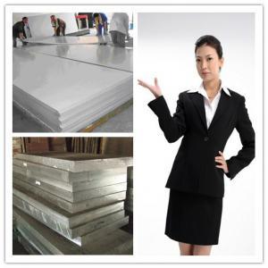 Buy cheap Alta hoja de aluminio fina reflexiva 3003 5005 6061 7050 8006 0.20m m - 320m m from wholesalers