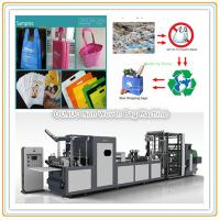 China PP Nonwoven Fabric Making Machines from Germany wholesale