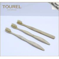 Buy cheap Pure Bamboo Natural Toothbrush Environmentally Friendly Eco Gentle Soft Medium from wholesalers