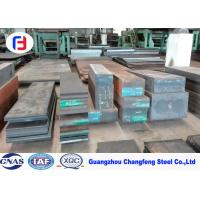 China AISI Standard Hot Work Tool Steel H13 / SKD61 Quenching And Tempering Machinery on sale