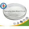 China Medicine Grade Quinine Powder Pharmaceutical Raw Materials 99% CAS 130-95-0 wholesale
