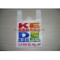 Buy cheap Heavy Duty Plastic Shopping Bags With Handles , Custom Plastic Grocery Bags from wholesalers