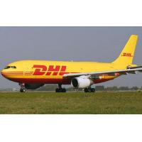 China Business International Express Courier Service  / Dhl Parcel Service China - Japan Line on sale
