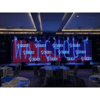 China Lightweight Indoor Rental LED Display 3840Hz Curved Concert Screen Event Solution wholesale
