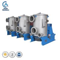 China Paper machine flow process single drum pressure screen for pulp and paper machine on sale