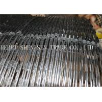 China BTO - 22 Galvanized Concertina Razor Wire For Hight Security Fence / Garden wholesale