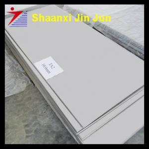 China price-off pure titanium sheet wholesale