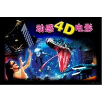 5d Theater System