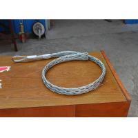 China Underground Cable Tools Double Weaving Cable Mesh Sock Cable Pulling Grip wholesale