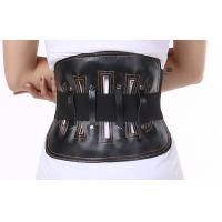 Quality Curved Steel Plate Lower Back Pain Belt Protect And Treat Waist Injury for sale