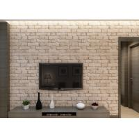 Removable Chinese Style 3D Brick Effect Wallpaper with White Grey Color , CSA standard