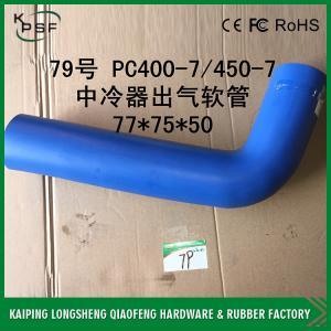 Buy cheap PC400-7 PC450-7 208-01-72161 Komatsu Excavator Hose High performance from wholesalers