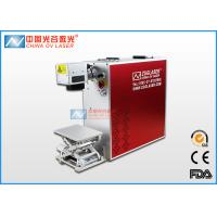 China Handheld Bar Code Fiber Laser Marking Machine for Anminal Ear Tags Plastic Auto Parts on sale