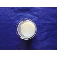 China ISO14001 factroy ,  Colloidal Antimony Pentoxide For PVC , PET , PBT Fiber Anti Flaming on sale
