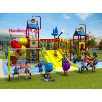 China Creative Aquatic Playground Equipment Durable Innovative Design High Safety wholesale