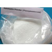 Buy cheap Testosterone Steroid Powder Halotestin Fluoxymesterone for Bodybuilding CAS 76-43-7 from wholesalers