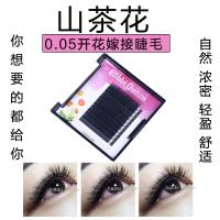 Customized Length 3D Eyelash Extensions Circulatory Almighty 0.05 Camellia Lashes for sale