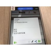 China Metal Frame Portable Voice Translator FM Radio Supported 153.5 * 76.8 * 8.3mm wholesale